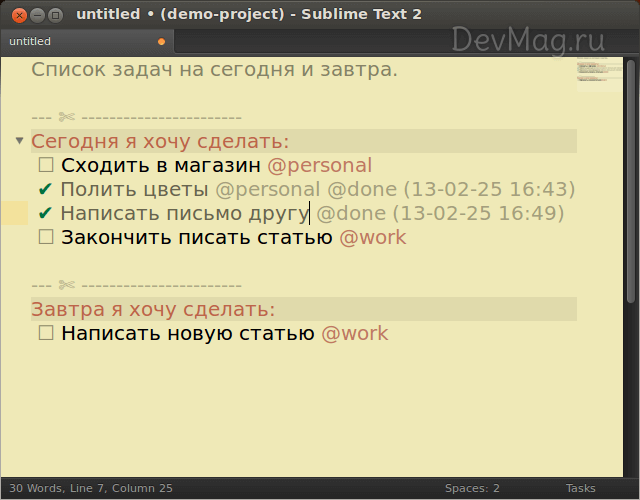 Плагин PlainTasks (todo лист) для Sublime Text 2