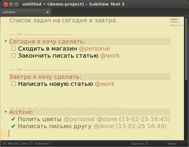 Плагин PlainTasks (простой todo лист) для Sublime Text 2
