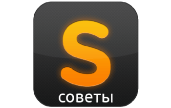 Sublime Text 2 - советы и хитрости